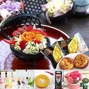 送料無料! 枯れない花とスイーツセット 写真印刷0円 選べる...