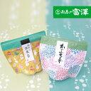 買って被災地応援!絶品熊本茶 かぶせ茶+抹茶入り玄米茶のセット(50g×2袋) お茶の富澤 同梱用に...