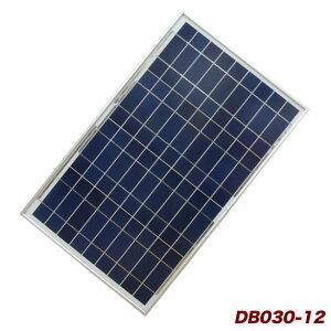 【 電菱 DENRYO 】 中・小型太陽光発電モジュールDB030-12  【送料無料 沖縄・離島除く】 太陽光発電 小型太陽電池 ソーラー発電 ソーラーパネル