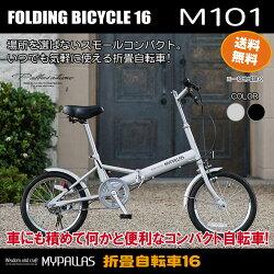 M-101/S�����