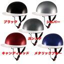 全5色!ツバ付き半キャップ ☆ SPEED PIT スピードピット CX-40 ハーフヘルメット / バイク用ヘルメット