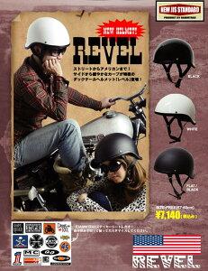 ステッカーシート付★SG規格適合DAMMTRAXREVELダムトラックスレベルダックテールハーフヘルメット/バイク用ヘルメットストリートアメリカン