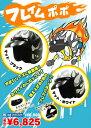 バイザー付き!かっこいい子供用ヘルメット★フレイムポポジェットヘルメット/DAMMTRAX(ダムトラックス)バイク用