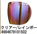 UVカット加工+シンプルなフォームで人気☆ジャックシールド ミラー TNK/バイク ジェットヘルメット用シールド
