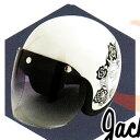 UVカット加工+シンプルなフォームで人気☆ジャックシールド グラデーション TNK/バイク ジェットヘルメット用シールド