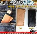 100円ライター 通販
