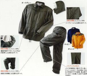 レインウェア メッシュ レインハードプラス ジャケット