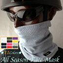 洗えてオールシーズン快適なフェイスマスク☆バイクや花粉症にも♪オールシーズンネックウォーマー フェイスマスク CROW クロウ バイク 自転車 花粉 花粉症