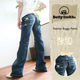 Is the ranking winners Betty Smith (Betty Smith) ペインターバギー pants BA240W 2100 yen, courier more than 5250 yen. fs3gm