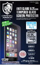 アンチグレアブルーライトカット強化ガラス 0.25mm for iPhone7 Plus