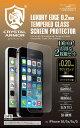 クリスタルアーマー ラウンドエッジ強化ガラス 液晶保護フィルム DUO for iPhone SE / 5s / 5c / 5