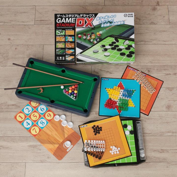 ゲームスタジアムデラックス 宅配便送料無料 パーティゲーム ボードゲーム みんなで遊ぶ オ…...:crystal-planet:10037754
