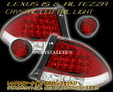 【送料無料・代引き手数料無料】アルテッツァ LEDテールランプ外側内側バリューフルセットクリスタルタイプ レッドクリアー