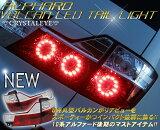 【・代引き手数料】10系 アルファード LEDテールランプ後期用 ANH(MNH)10/15(MC後)大人気フーガ6連バルカンタイプ レッドクリアータイプクリスタルアイ CRYSTAL EYE
