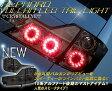 ショッピングアルファード 10系後期アルファードフーガ6連丸型バルカン LEDテールランプスモークタイプクリスタルアイ CRYSTAL EYE送料無料・代引き手数料無料
