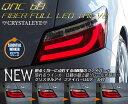 QNC20系 bB クリスタルファイバーLEDテールランプV2QNC20/21/25 流れるウインカー仕様クリスタルアイ 送料無料