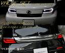 QNC20系 bB ファイバーLEDテールV2LEDライトバープロジェクターヘッドライト(純正HID車用ブラックタイプ)お得なバリューセットクリスタルアイ 送料無料
