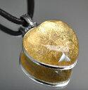 ハート型 ギベオン隕石メテオライトペンダント(横幅20mm たて20mm 厚...