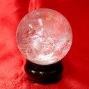 【ブラジル産水晶球】 完全天然本水晶玉(自然なクラック入り)重さ590g 直径7.4cm ◆写真現品販売 置物用木製台座付き