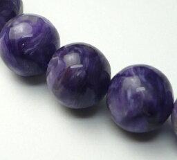 10mm玉 チャロアイト(単品) 【ロシア産 最高品質クラス】