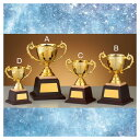 【お届け2週間】優勝 カップトロフィー CJNO-8513サイズC 【メーカー直送・彫刻代込み】