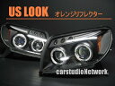 210・215系 ハイラックスサーフUS仕様 オレンジリフレクターCCFLイカリングプロジェクター イカリングヘッドライトリング付ブラック