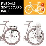 (レビューを書いて対象商品)自転車に簡単装着FAIRDALE SKATE RACK(フェアデール)自転車用スケートキャリアSKATE RACK(スケートボード)(スケボー)(SKATEBOARD)