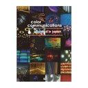 COLOR COMMUNICAITONS カラーコミュニケーションズ DVDCREATED IN JAPAN スケートボード スケボー SKATEBOARD
