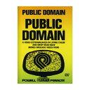 POWELL PUBLIC DOMAIN(パウエル)DVDパブリックドメイン(スケートボード)(スケボー)(SKATEBOARD)