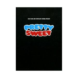 SWEETSPECIAL チョコレート プリティースイート ブックレット