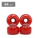 (クルージング用)CALIFORNIA STREET SOFT WHEEL(カリフォルニアストリート)ソフトウィール STREET STREAMER CLEAR 赤・54mm(スケートボード)(スケボー)(SKATEBOARD)