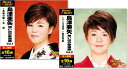 島津亜矢 想い出の歌謡曲 2枚組 全32曲 (CD)...