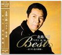 Rakuten - 北島三郎 ベスト 第三集 (CD)