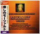 癒しのモーツァルト MOZART WORKS (CD6枚組) 6CD-303A