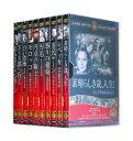 【新品】みんなが選んだ名作洋画 DVD10巻 Vol.3 (収納ケース付)セット