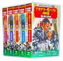 【新品】アカデミー賞ベスト100選 Vol.1 全5巻 DVD50枚組 (収納ケース付)セット