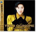 ゴールデン☆ベスト 荻野目洋子(CD)VICL-63418