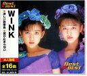WINK ウインク ベスト (CD)