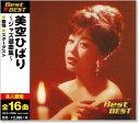 美空ひばり ジャズ選曲集 (CD)