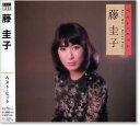藤圭子 ベスト ヒット (CD)