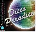 ディスコ・パラダイス ベスト・オブ・ベスト (CD)