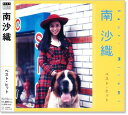 南沙織 ベスト・ヒット (CD)