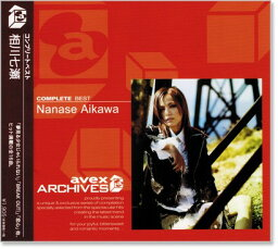<strong>相川七瀬</strong> コンプリートベスト Nanase Aikawa Complete Best (CD)
