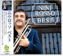 ニニ・ロッソ ベスト (CD)