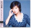 Idol - 山口百恵 ヒット・コレクション Vol.2 (CD)