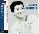 坂本九 ベスト (CD)