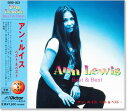 アン・ルイス ベスト&ベスト (CD)