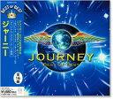 ジャーニー ベスト・オブ・ベスト (CD)
