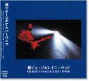 Rakuten - 柳ジョージ&レイ二ーウッド (CD)