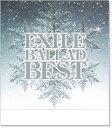 Rakuten - エグザイル バラード・ベスト EXEILE BALLADE BEST (CD)